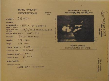 Mandela-fake-passport